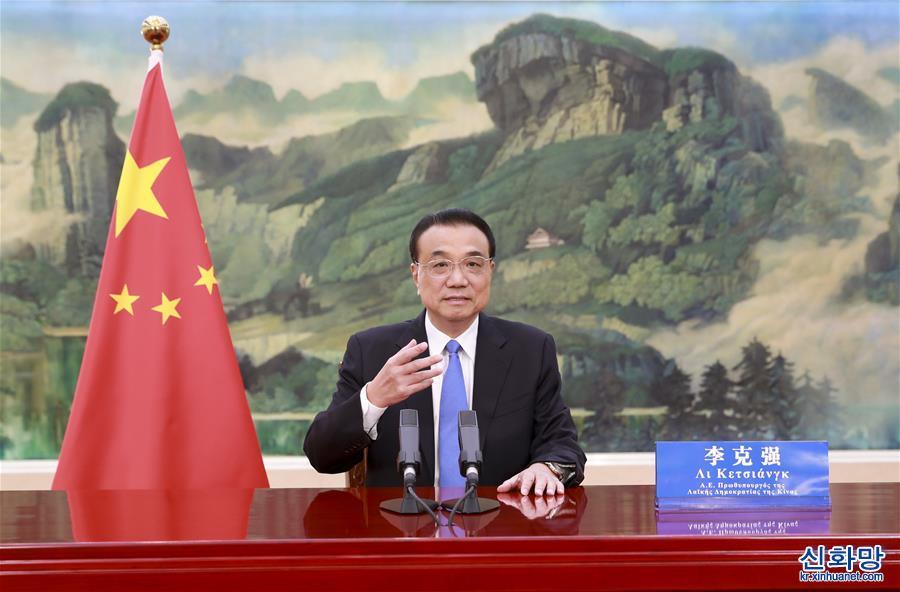 """(時政)李克強在2021""""中國希臘文化和旅遊年""""開幕式上發表致辭"""