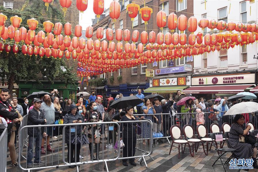 (新華視界)(1)倫敦:中國城舉行中秋節慶祝活動