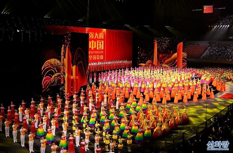 (全運會)第十四屆全運會閉幕式在西安舉行