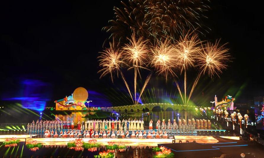 2021 해협양안(쿤산) 중추절 등불축제 개막