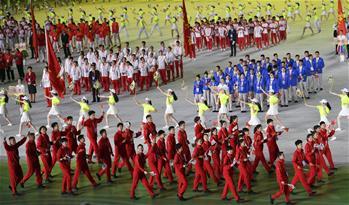 제14회 전국체육대회 개막식 시안서 개최