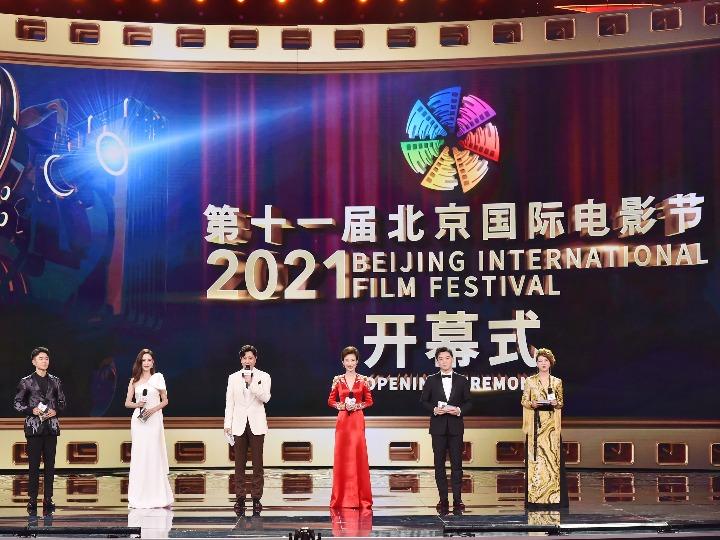 '제11회 베이징국제영화제', 화려한 막 올라
