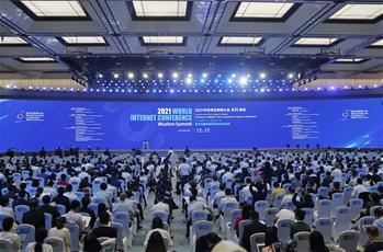 2021년 세계인터넷대회 우전서 개막