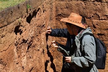 中 국가문물국, 고고학 발견 성과 발표… 쓰촨 다오청 피뤄 유적 등 3건 포함