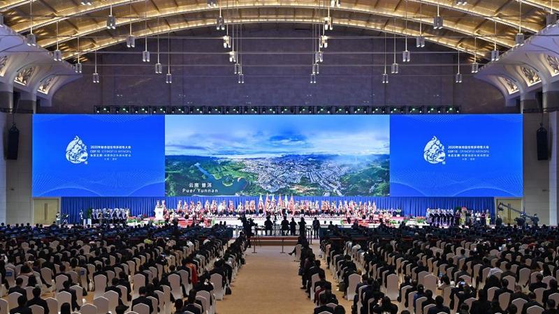 제15차 유엔 '생물다양성협약' 당사국총회 쿤밍서 개막
