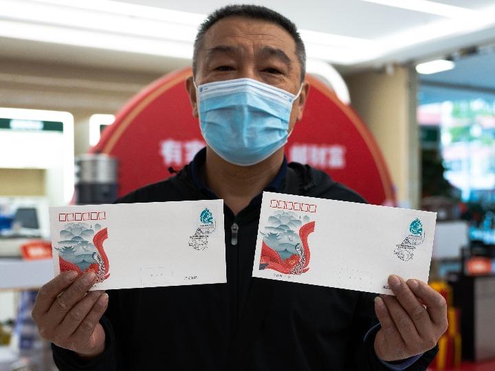 中 '제15차 유엔 생물다양성협약 당사국 총회' 기념우표 발행