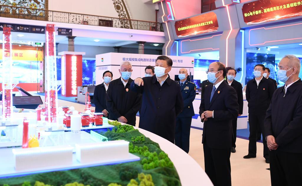 시진핑, '제13차5개년 계획 과학기술 혁신 성과전' 관람