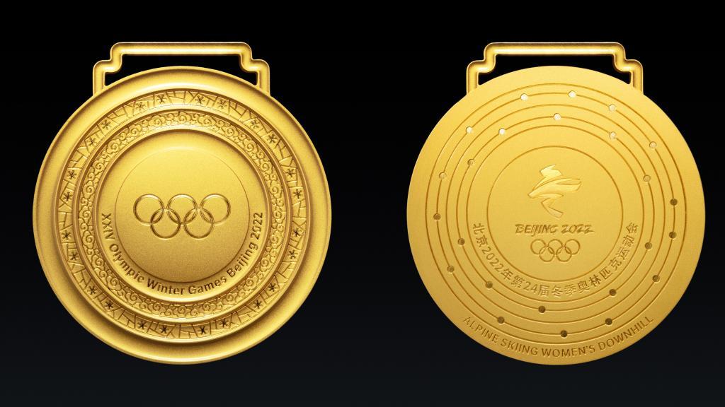 베이징 동계올림픽 및 패럴림픽 메달 공개
